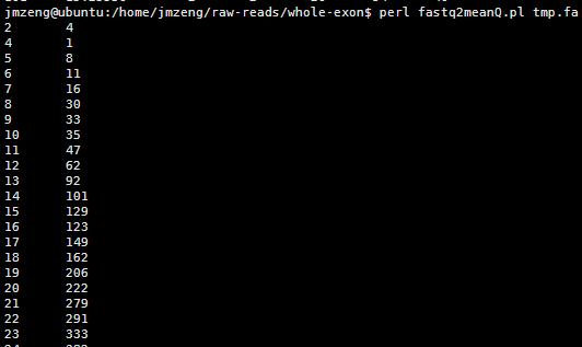 仿写fastqc软件的部分功能-上1438
