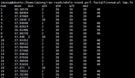 仿写fastqc软件的部分功能-上3024