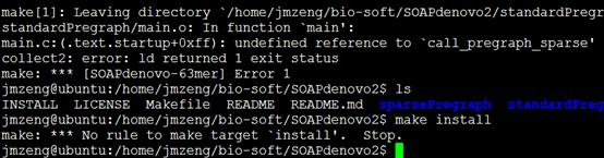 基因组组装软件SOAPdenovo安装使用104