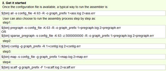 基因组组装软件SOAPdenovo安装使用1641