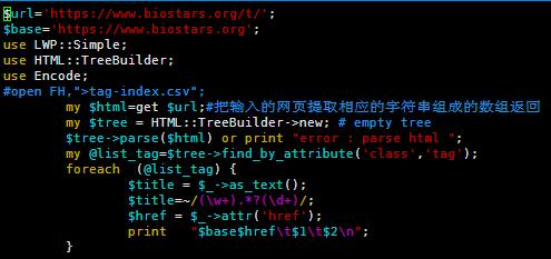 生信常用论坛bio_star520