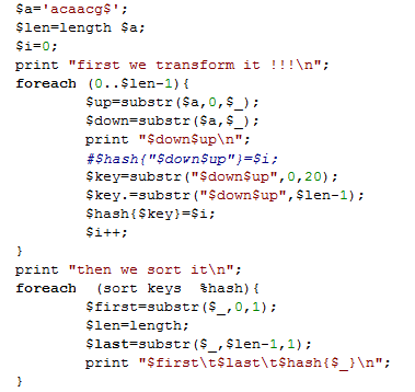 BWT算法详解之一建立索引563