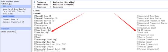 Ensembl数据库在线网页工具biomart简单教程356