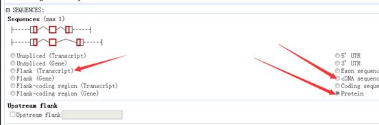 Ensembl数据库在线网页工具biomart简单教程358
