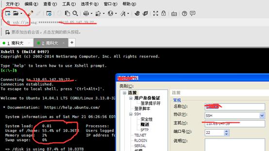 Linux服务器基础知识405