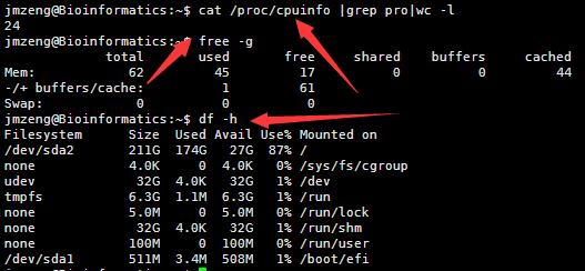 Linux服务器基础知识536
