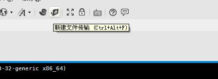Linux服务器基础知识830