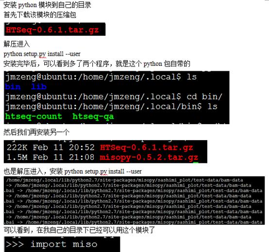 Perl及R及python模块碎碎念2823