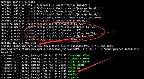 CHIP-seq第三讲之使用MACS软件寻找peaks752