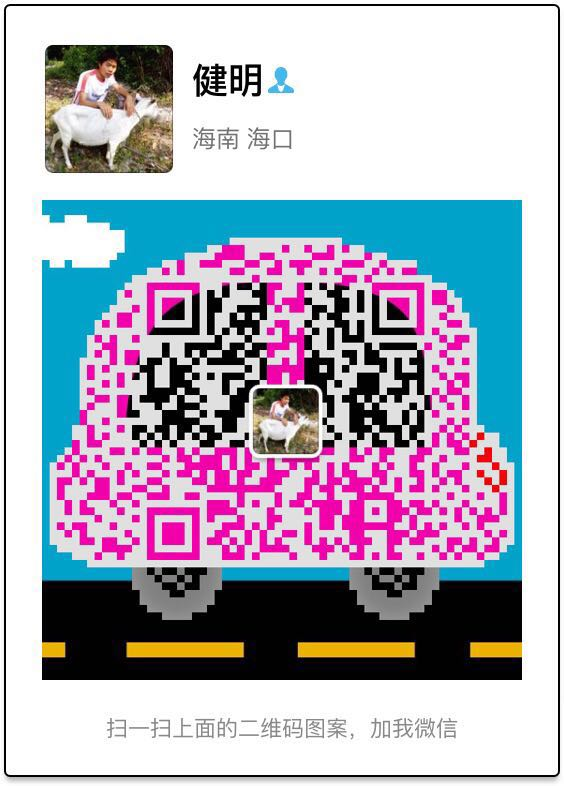jimmy-wechat