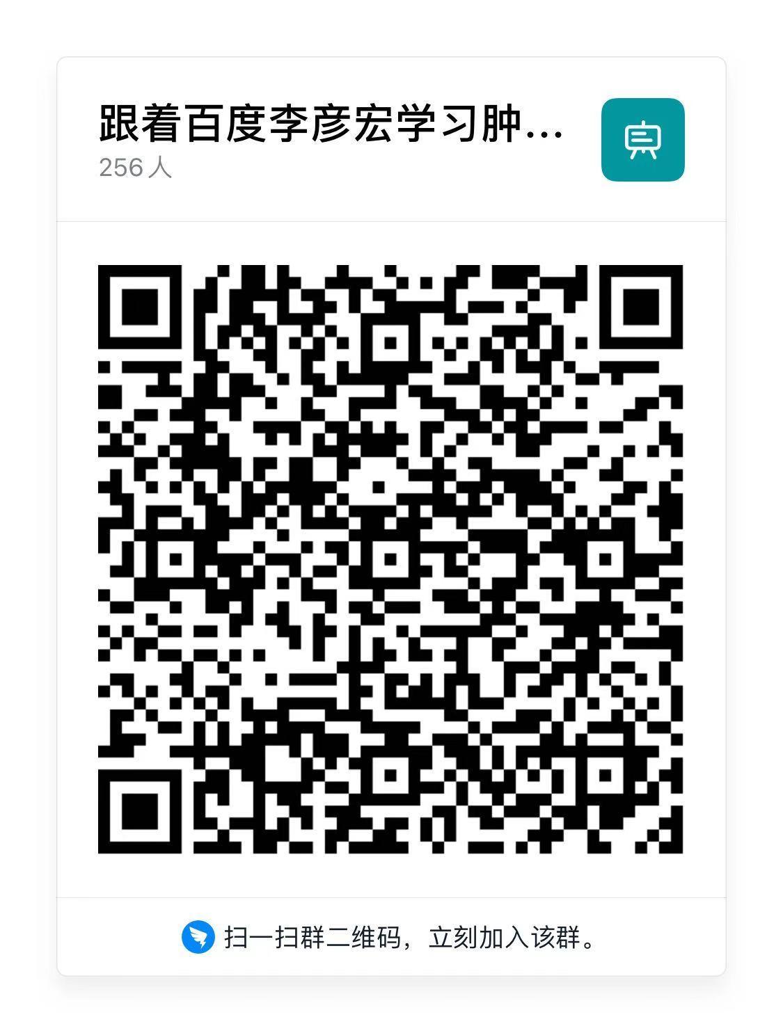 3701607498243_.pic